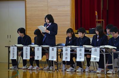 福島商業高等学校制服画像